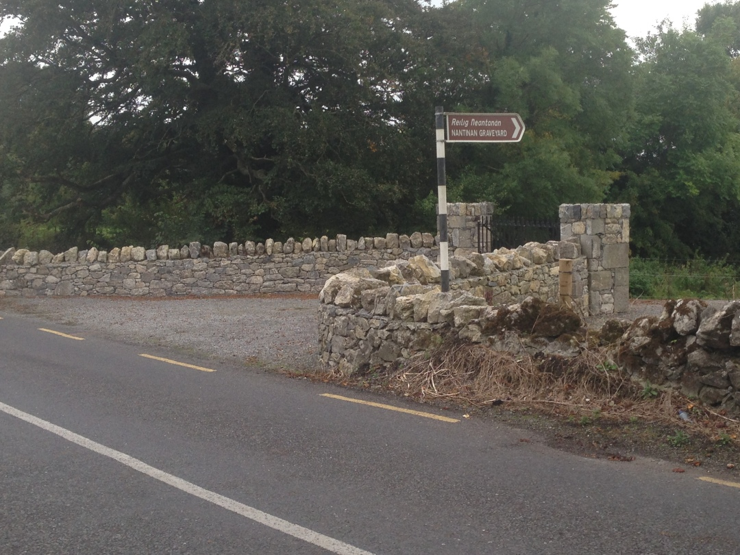 nantenan entrance.jpg